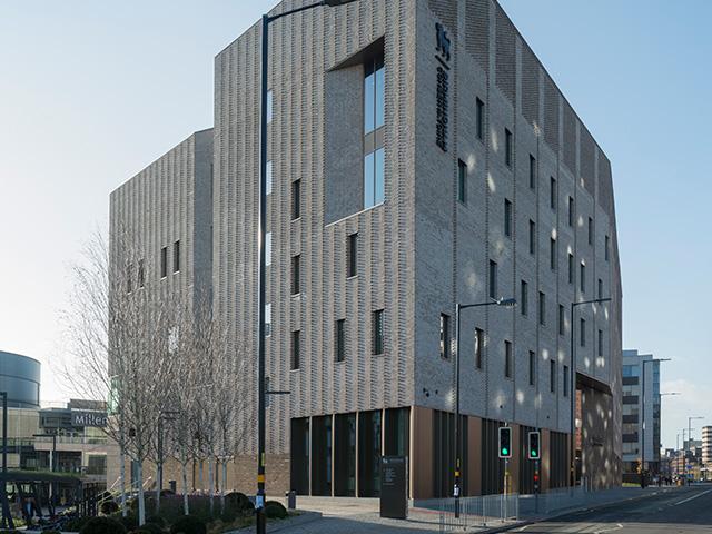 Birmingham-Conservatoire